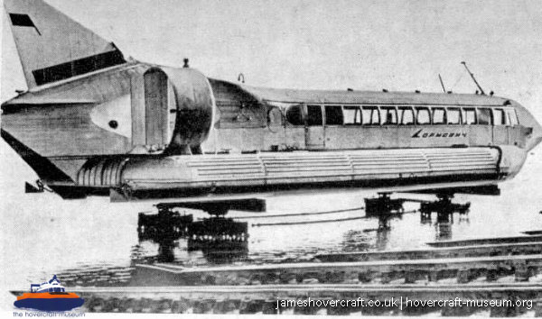 Russian Hovercraft Krasnoye Sormovo Dolphin -   (The <a href='http://www.hovercraft-museum.org/' target='_blank'>Hovercraft Museum Trust</a>).