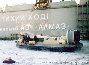 Russian Hovercraft Ryis -   (The <a href='http://www.hovercraft-museum.org/' target='_blank'>Hovercraft Museum Trust</a>).