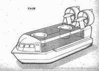 Vickers Hovercraft VA3b -   (The <a href='http://www.hovercraft-museum.org/' target='_blank'>Hovercraft Museum Trust</a>).